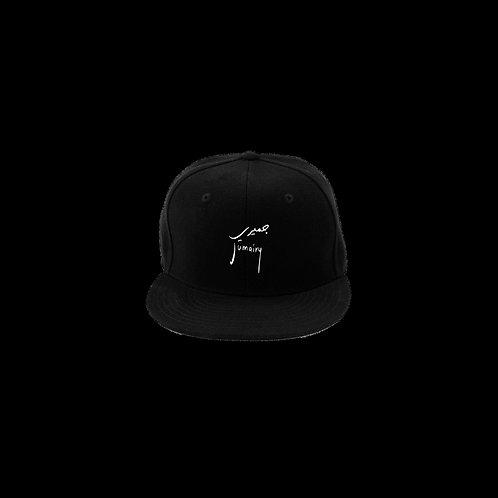 Jumairy Snapback Cap