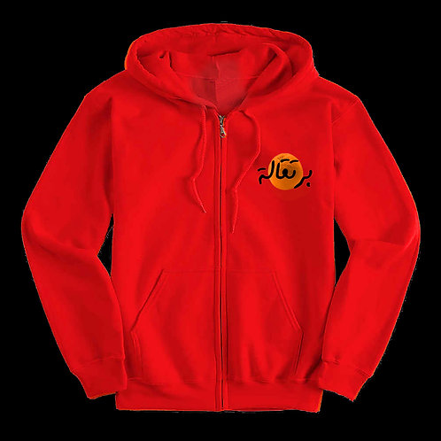 The Snow-White Chronicles - Orange Hoodie