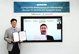 GC녹십자지놈, 태국 TPG社와 전략적 파트너십 MOU