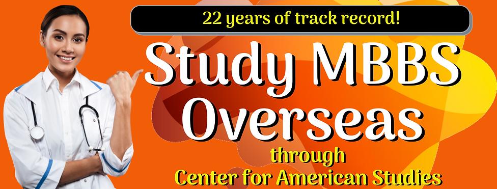 Study MBBS Overseas 2.png