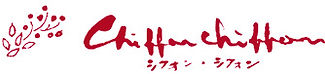 chiffonchiffon_logo_enji.jpg
