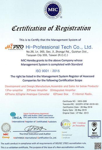 IMG-ISO9001.jpeg