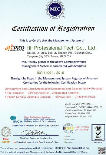 IMG-ISO14001.jpeg