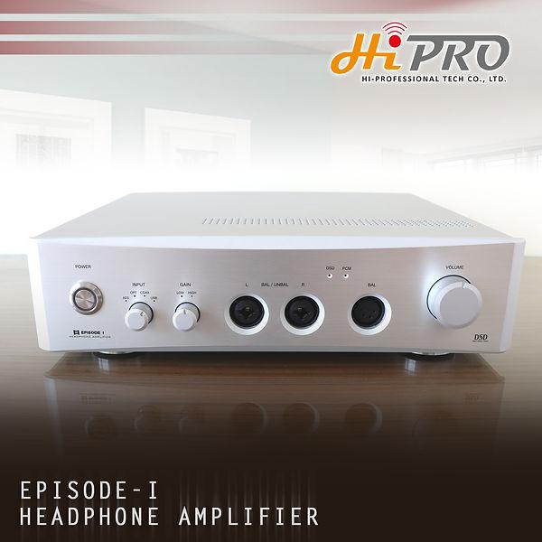 Episode 1 Headphone amplifier