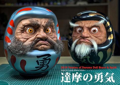 Daruma 2019-3.jpg