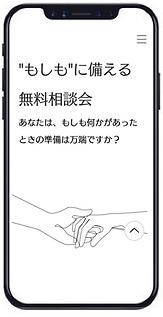 30m_image.png