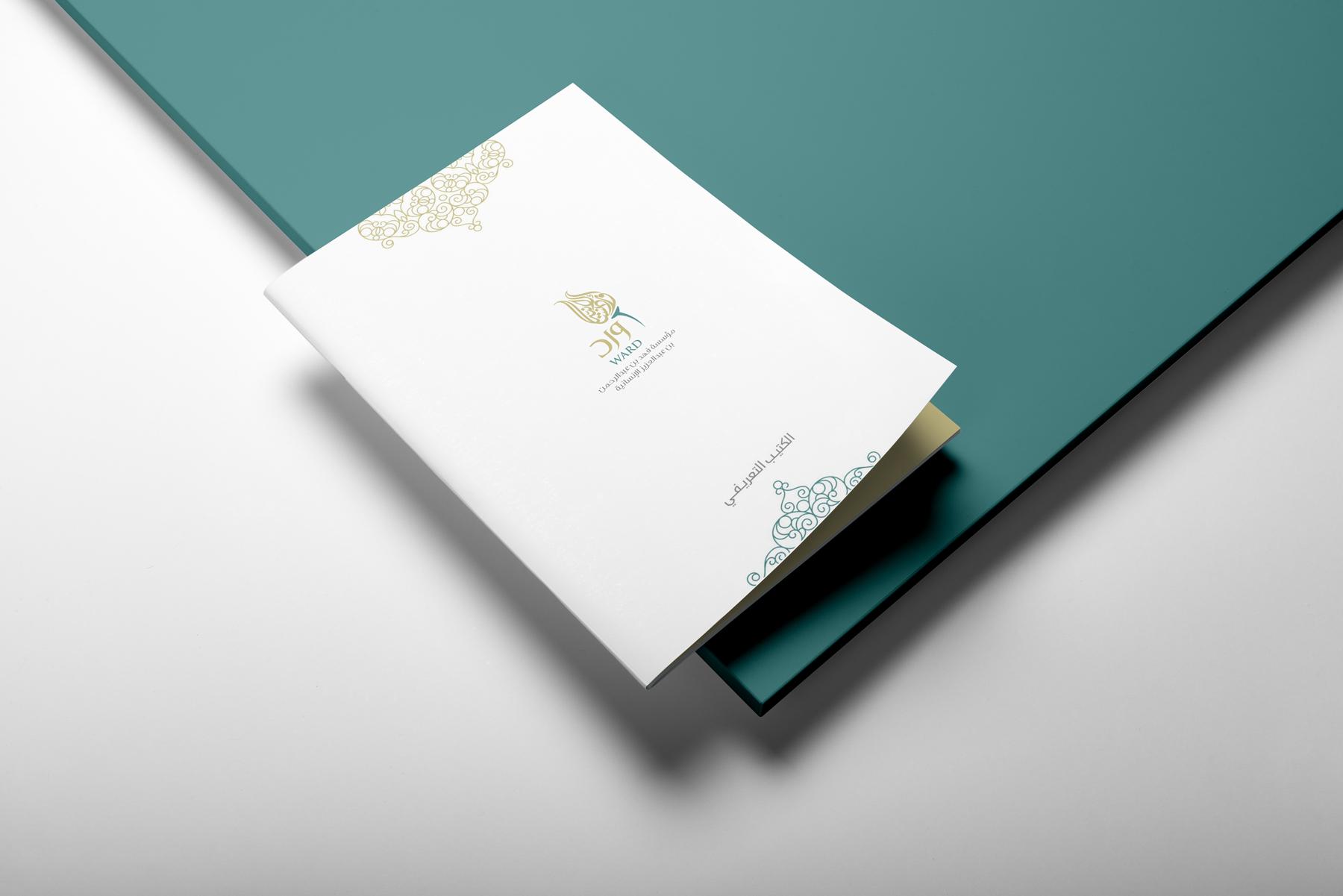 14-softcover-portrait-brochure