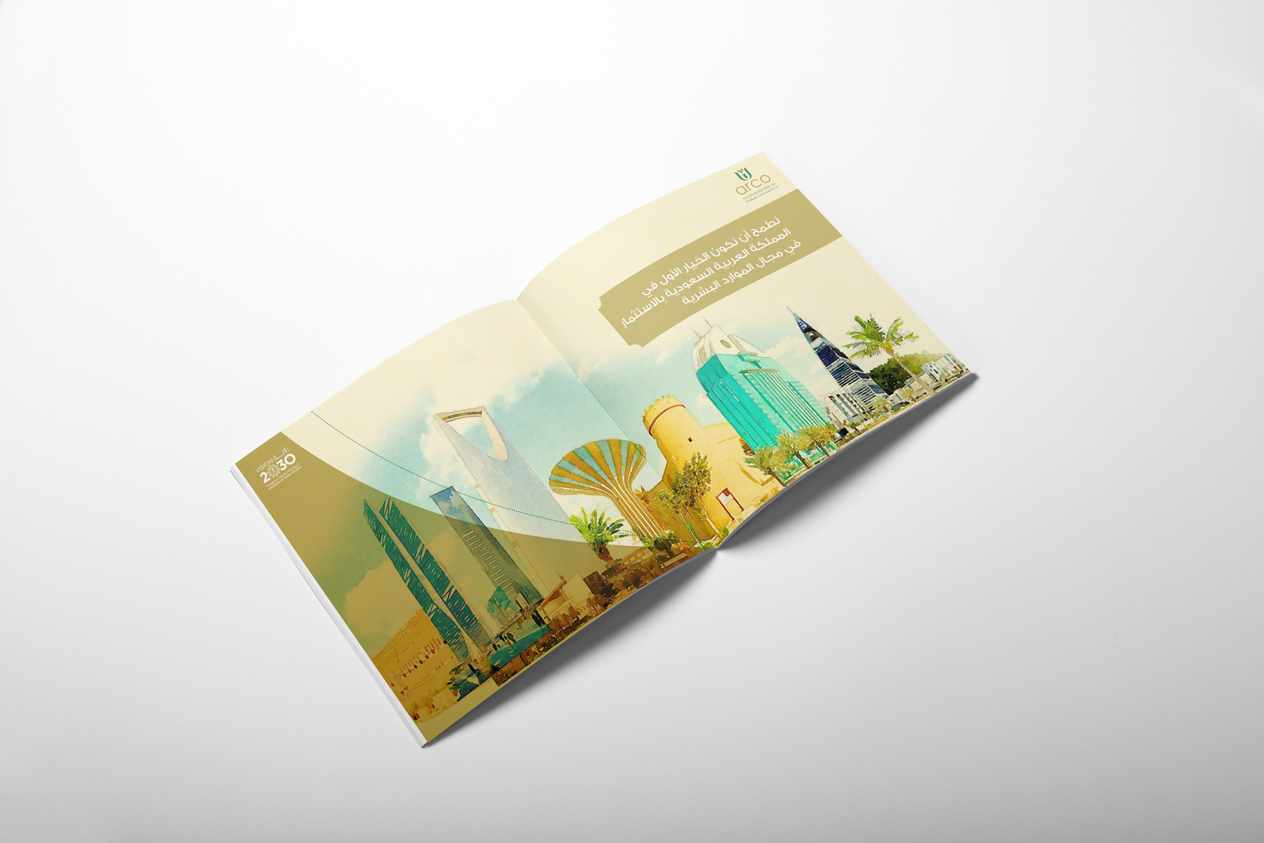 06-softcover-square-brochuree