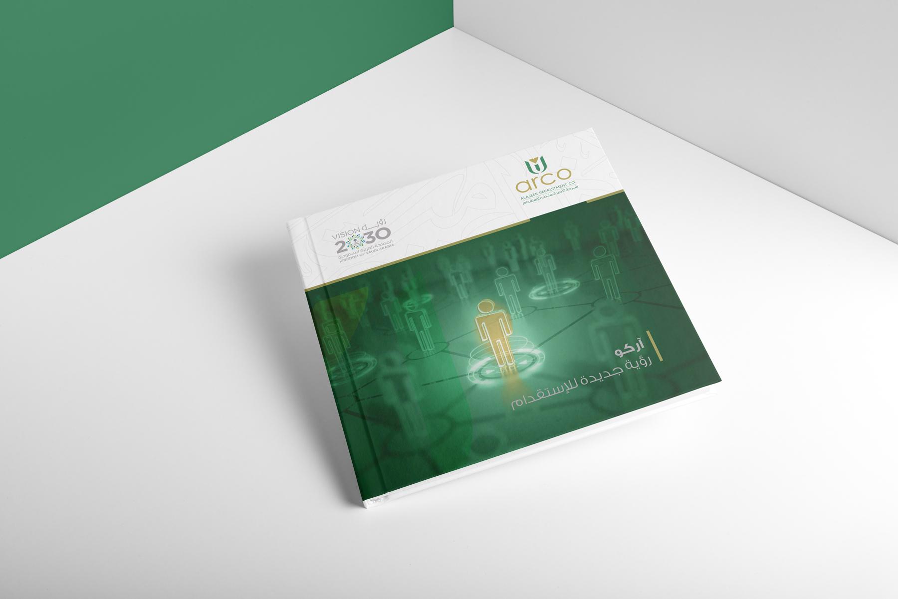 04-hardcover-square-brochure