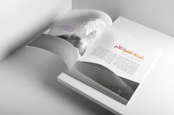 09-softcover-portrait-brochure
