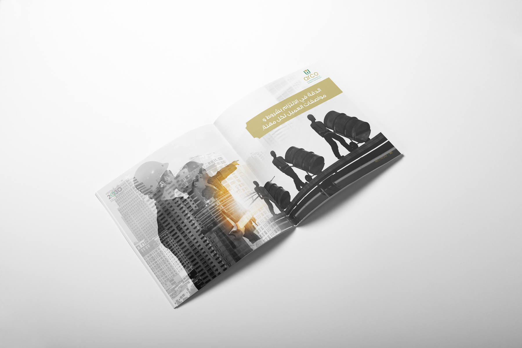 06-softcover-square-brochure