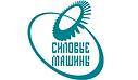 Silowyje_maschiny.svg.png