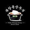 BCD New Logo circle.png