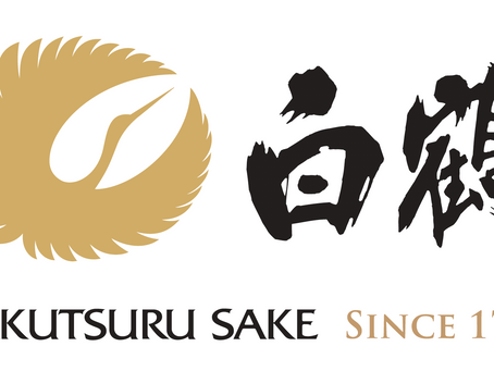 Dent welcomes Hakutsuru Sake of America, Inc.