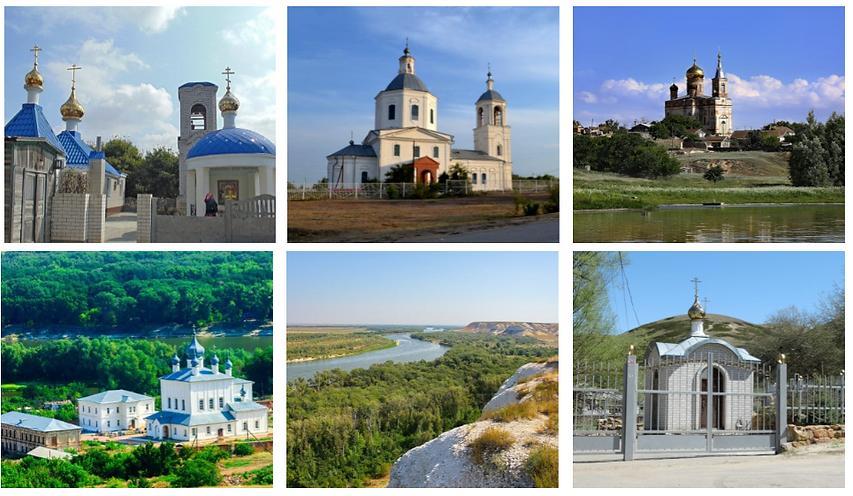 Кременской монастырь.PNG