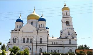 ХрамАстраханской области.PNG