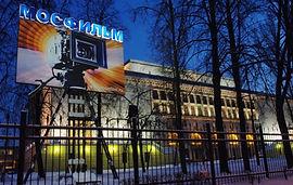 Москва 5.jpg