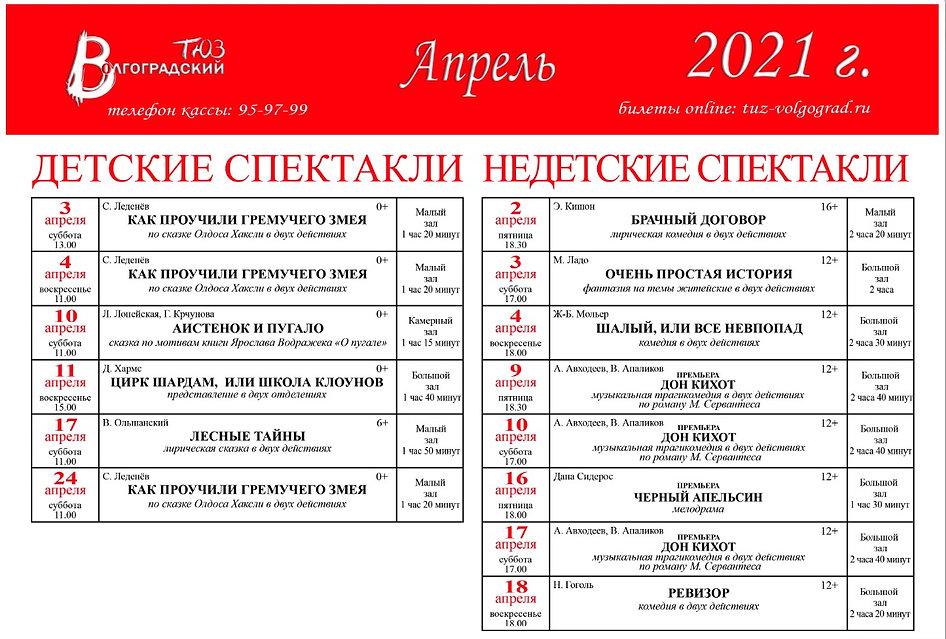 Снимок веб-страницы_25-3-2021_81742_tuz-