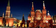 Вид_на_Исторический_музей,_Москва.jpg