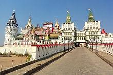 Москва Измайловский Кремль.jpg