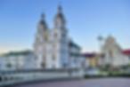 Минск Кафедральный собор.webp