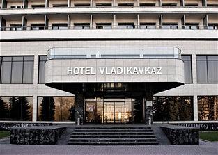 Северная Осетия Владикавказ2.jpg