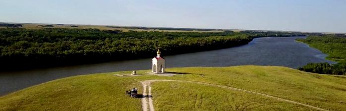 Screenshot_2020-09-15 Поездка на Шукшинс