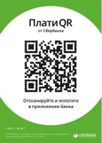 docs.mail.ru.jpg