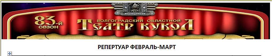 Снимок веб-страницы_25-3-2021_83327_edit