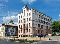 Казань Карат.jpg