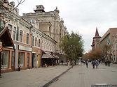 Саратов ул. Кирова новая.jpg