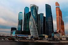 Москва Сити.jpg