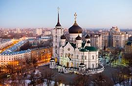 Воронеж1.webp
