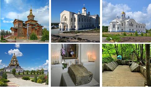 Screenshot_2020-08-26 Поездка Усть-Медве