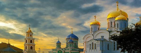 Саранск+Дивеево.jpg