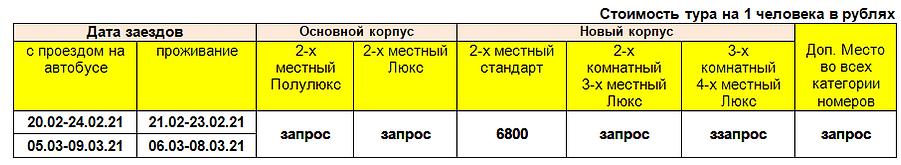Меридиан 23ф.PNG