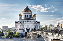 Храм_Христа_Спасителя,_Москва.jpg