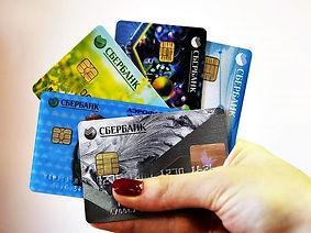 zajm_na_kartu_sberbanka.jpg