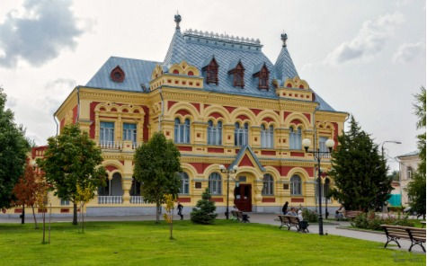 Снимок веб-страницы_15-8-2021_8450_grace-travel.ru.jpeg