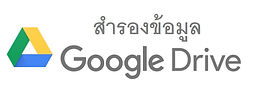 google-drive-logo-new.jpg