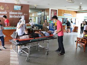 โรงพยาบาลเขาสวนกวางซ้อมอุบัติเหตุปี2562