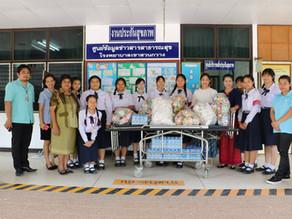 โรงเรียนมหาไถ่ศึกษาขอนแก่น จัดทำโรงทานแก่ผู้ป่วย