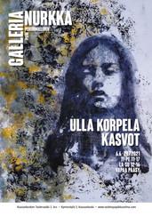 GalleriaNurkka_kesä21.jpg