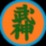 Budo Warrior Schools Bujinkan Dojo