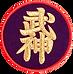 Bujinkan Dai Shihan Badge