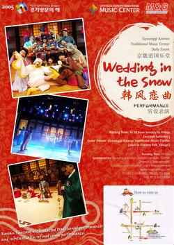 Wedding in the snow brochure