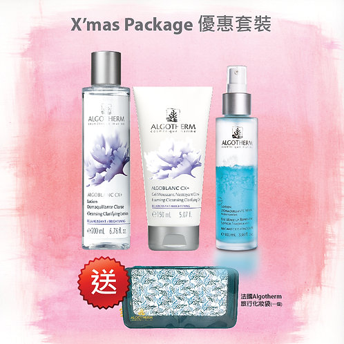 (SPECIAL) 美白卸裝Xmas Package