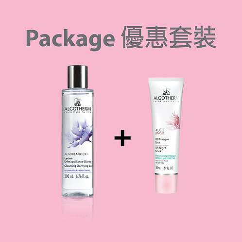 美白爽膚水Cleansing Clarifying Lotion + 補濕睡眠面膜BB Night Mask (優惠套裝)