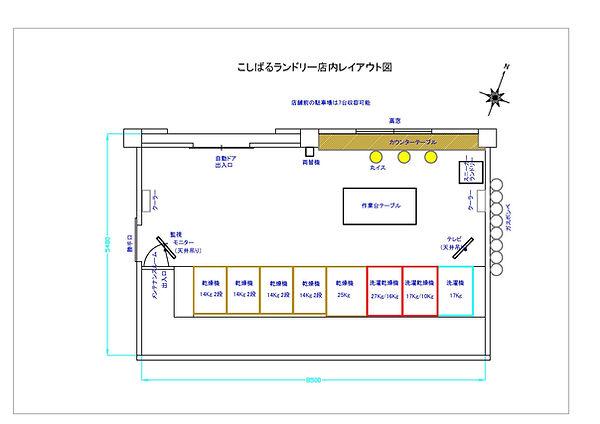 HP用店内レイアウト図.jpg