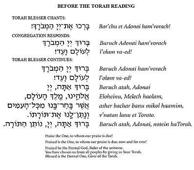 Torah blesing 1.jpg